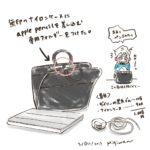 自作108円でApplepencil紛失防止